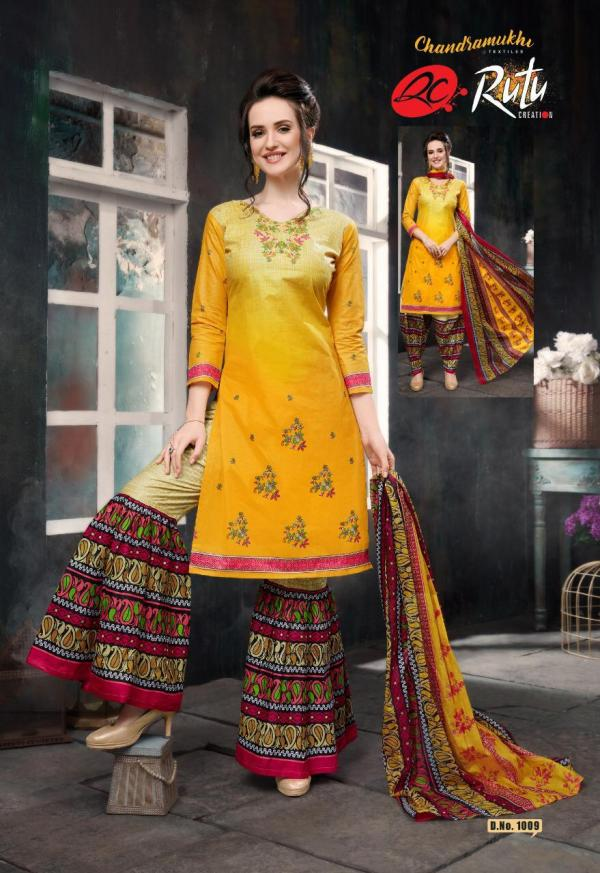 Rutu-Yahoo Sharara Cambric Cotton Sharara Style Suits